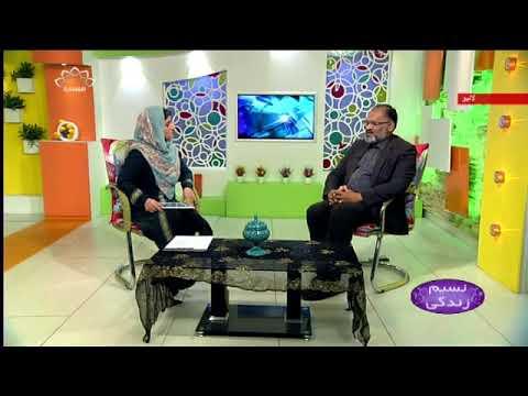 [  گھر کی تربیت اور معاشرے پر ان کے اثرات [ نسیم زندگی - SaharTv Urdu