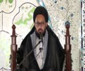 3rd Majlis Moharram 1439/2017 Qurani Safaat Ki Roshani Mein Shuhada-e-Karbala By Allama Syed Sadiq Raza Taqvi - Urdu