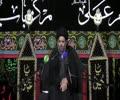 1st Majlis 1439/2017 Mustaqbil aur Hussain as Ayatullah Syed Aqeel Al Gharavi Babul Murad Centre Masjid Imam Ali - Urdu