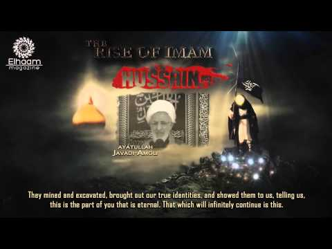 [clip]The Rising of Imam Hussain (as) & True Human Identity - Ayatollah Jawadi Amoli [Eng Sub]