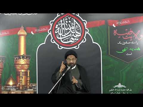 [Majlis 02] Wilayat-e-Faqih - Mudafa-e-Aza   17th Muharram 1439   Moulana Syed Taqi Raza Abedi - Urdu