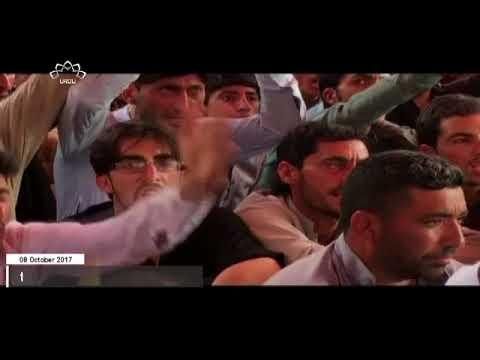 [08Oct2017] پاکستان میں لاپتہ شیعہ افراد کی بازیابی کا مطالبہ - Urdu