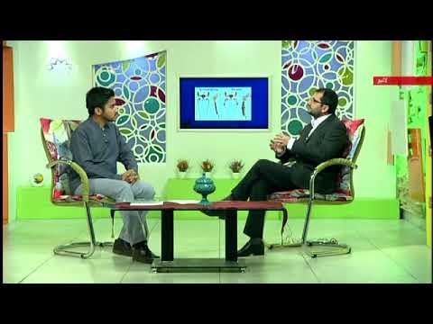 [ بچوں کے لئے وٹامن ڈی اور کیلشیم کی اہمیت [ نسیم زندگی - SaharTv Urdu