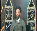 2nd Majlis Ayam-E-Fatimia sa 1438 4 Mar 17 Allama Syed Muhammad Zaki Baqri at Jamia Al-Sadiq as G-9/2 Islamabad Part-II