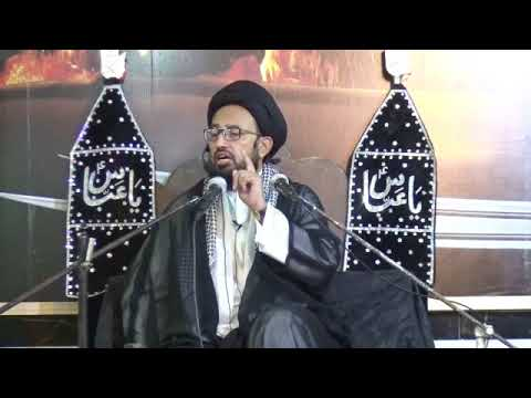[06] Topic: Surah Al-Asr Or Tahreek-e-Imam Hussain (as) | H.I Sadiq Taqvi - Muharram 1439/2017 - Urdu