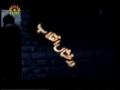 [16] Darakshan-e-Inqilab - Documentary on Islamic Revolution of Iran - Urdu