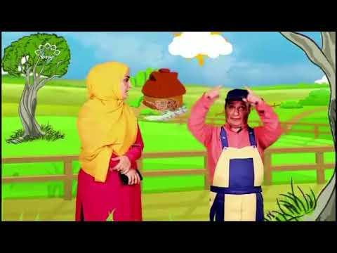 [09Oct2017] بچوں کا خصوصی پروگرام - قلقلی اور بچے - Urdu