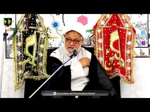 [04] Topic: Maarfat-e-Imam (as) | H.I Ghulam Abbas Raesi - Muharram 1439/2017 - Urdu