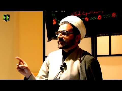[04] Topic: Ibraat Haey Ashura | H.I Shaykh Muhammad Hasanain - Muharram 1439/2017 - Urdu