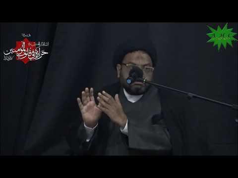 [01] Karbala Mareka-e-Haq Aur Batil | Eve 1st Muharram 1439 | Moulana Syed Taqi Raza Abedi - Urdu