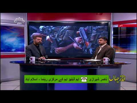 [16Oct2017] پاکستان میں جیل بھرو تحریک اور اس کےمقاصد  - Urdu