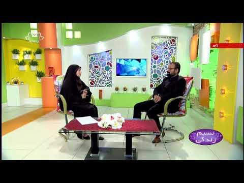 [ ابتدائی طبی امداد  [ نسیم زندگی - SaharTv - Urdu