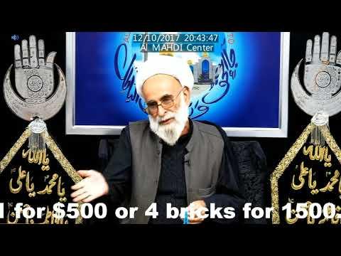 1/10 Maulana Haider Ali Jawadi Topic: Insan (Human) - 21 Moharram 1439 Oct2017 URDU