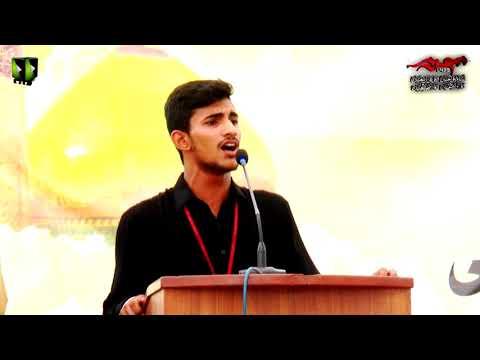 [Youm-e-Hussain as] Br. Jaun Abbas | Jamia Karachi KU | Muharram 1439/2017 - Urdu