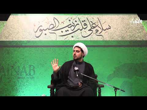 [03] Muharram 2017/1439 - Sheikh Mahdi Rastani - Dearborn - English