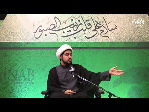 [04] Muharram 2017/1439 - Sheikh Mahdi Rastani - Dearborn - English