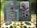 Friday Sermon - 20th March 2009 - Ayatollah Imami Kashani  - Urdu