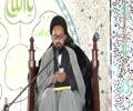 5th Majlis Moharram 1439/2017 Qurani Safaat Ki Roshani Mein Shuhada-e-Karbala By Allama Syed Sadiq Raza Taqvi - Urdu