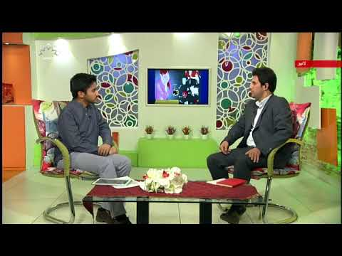 [ فوڈ پوائزننگ [ نسیم زندگی - SaharTv - Urdu