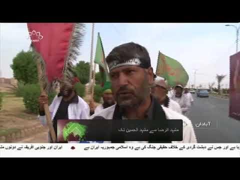 [23Oct2017] مشد الرضاؑ سے مشہد الحسینؑ تک - Urdu