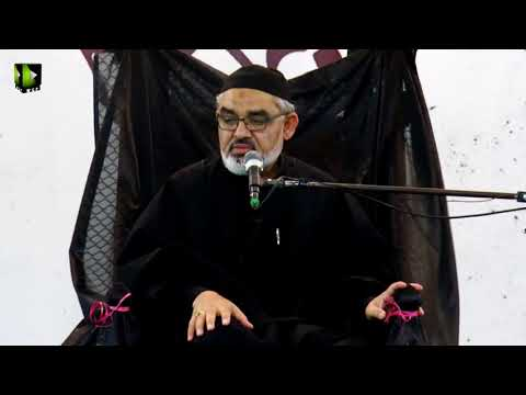[2] Topic: عقیدۂ آخرت اور اہلِ آخرت | H.I Syed Ali Murtaza Zaidi | Safar 1439/2017 - Urdu