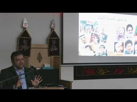 Presentation by Br Fayyaz Mehdi, Anniversary of Shaheed Allama Arif Hussain Al-Hussaini 2017 -Urdu