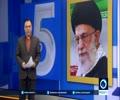 """[26 October 2017] """"Enemies see Iran's natl. might a hurdle"""" - English"""