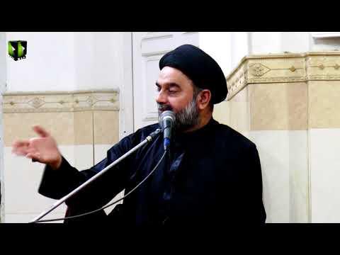 [4] Topic: سفر معرفت  | Moulana Muhammad Ali Naqvi - Muharram 1439/2017 - Urdu