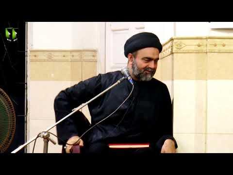 [6] Topic: سفر معرفت  | Moulana Muhammad Ali Naqvi - Safar 1439/2017 - Urdu