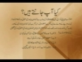 Talkshow - Aga Khan Examination Board - Haqaiq Aur Khadshat - Episode 2 Part 2 - Urdu