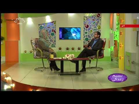 [ خواتین میں ہڈیوں کی کمزوری [ نسیم زندگی - SaharTv - Urdu