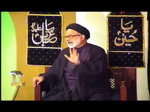 [01] Shia ki pehchaan Ahlul Bayt a.s ki nigaah mein- Maulana Syed Mohammad Askari-Chicago -Urdu