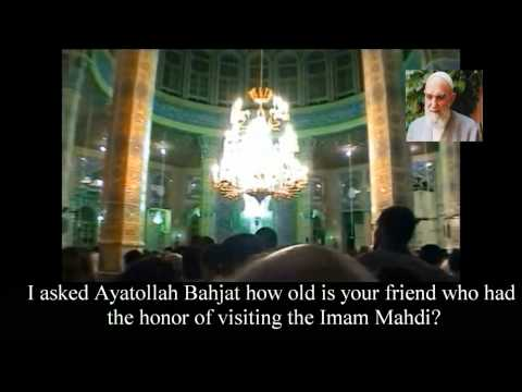Imam Mahdi, a message of hope for humanity. Ayatullah Taqi Bahjat - Farsi Sub English