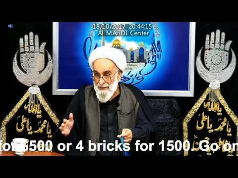 [7 Majlis] Topic: Insaan Human  Maulana Haider Ali Jawadi    Toronto Moharram 1439 2017 - Urdu