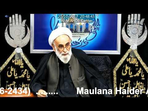 [9 Majlis] Topic: Insaan Human  Maulana Haider Ali Jawadi  Toronto 1439  2017 - Urdu