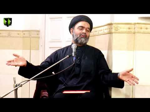 [9] Topic: سفر معرفت  | Moulana Muhammad Ali Naqvi - Safar 1439/2017 - Urdu