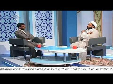 [01 Nov 2017] سیرت امام علی علیه السلام ، شہید مطہری کی نگاه میں - فکر مطہ