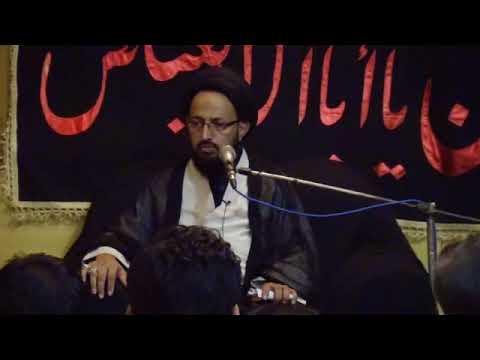 [Majlis] Topic: Dua Imam Sajjad (as) Or Niyaat | H.I Sadiq Raza Taqvi | Muharram 1439/2017 - Urdu
