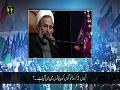 تما م دلوں کایکجا  ہونا ،خدائی کام ہے | Farsi sub Urdu