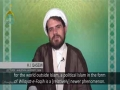Session 2: Wilayat-e-Faqih | Farsi sub English