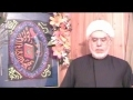 Tafseer Surat Yousef part18 - English