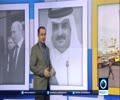 [14 November 2017] Saudi coalition refuses to fully lift blockade on Yemen - English