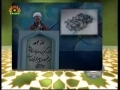 Friday Sermon - 27th March 2009 - Ayatollah Rafsanjani - Urdu