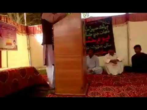 [Hussain Day at University of Sindh Jamshoro] Speech by Molana Masood Jamal-Urdu