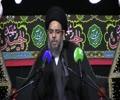 3rd Majlis 1439/2017 Mustaqbil aur Hussain as By Ayatullah Syed Aqeel Al Gharavi Babul Murad Centre Masjid Imam Ali-Urdu