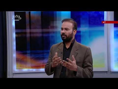[19Nov2017] امام رضاؑ کی حکمت عملی ، یزید کے سامنے امام حسینؑ کی طرح - Urdu