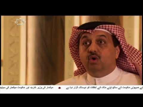 [20Nov2017] سعودی عرب نے قطر کی حکومت کا تختہ الٹنے کی کوشش کی تھی - Urdu