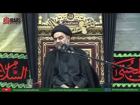 [2]12th Muharram 1439 - Majlis by Maulana Syed Muhammad Ali Naqvi - Urdu