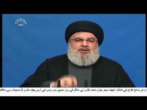 [21Nov2017] عرب لیگ کے بیان پر حزب اللہ کے سربراہ کا شدید ردعمل - Urdu