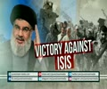 Victory Against ISIS | Sayyid Nasrallah | Arabic sub English